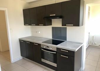 Vente Appartement 5 pièces 77m² Saint-Martin-d'Hères (38400) - Photo 1