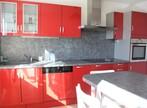 Vente Maison 4 pièces 130m² Samatan (32130) - Photo 4