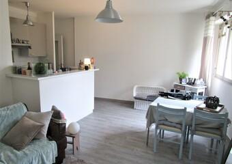 Location Appartement 2 pièces 44m² Laval (53000) - Photo 1