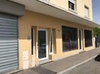 Vente Fonds de commerce 30m² Illzach (68110) - Photo 1