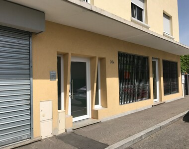Vente Local commercial 3 pièces 62m² Illzach (68110) - photo