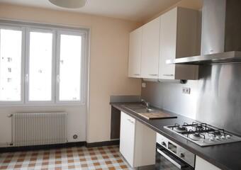 Vente Appartement 3 pièces 60m² Grenoble (38100) - Photo 1