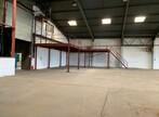 Vente Local industriel 1 250m² Roanne (42300) - Photo 14