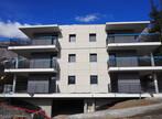 Vente Appartement 4 pièces 93m² Biviers (38330) - Photo 5