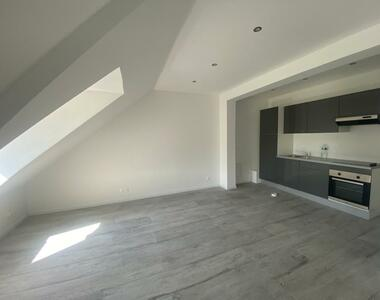 Location Appartement 3 pièces 48m² Riedisheim (68400) - photo