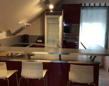 Location Appartement 2 pièces 37m² Saint-Priest (69800) - photo