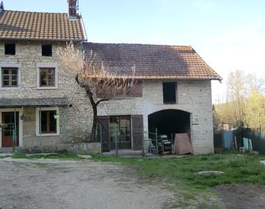 Vente Maison 5 pièces 98m² Courtenay (38510) - photo