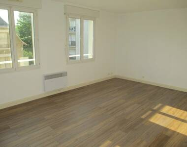 Location Appartement 1 pièce 38m² Brive-la-Gaillarde (19100) - photo