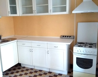 Sale Apartment 2 rooms 50m² Grenoble (38100) - photo