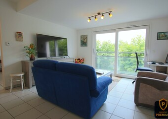 Vente Appartement 2 pièces 53m² Sury-le-Comtal (42450) - Photo 1