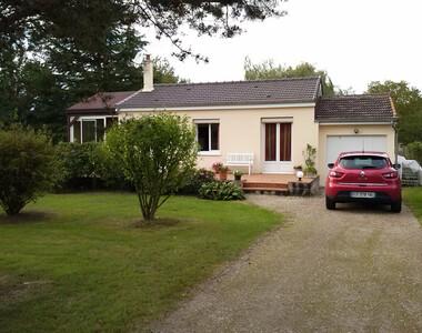 Vente Maison 3 pièces 65m² 10 KM SUD EGREVILLE - photo