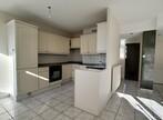 Vente Appartement 3 pièces 56m² Seyssins (38180) - Photo 7