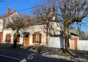 Vente Maison 5 pièces 135m² Gien (45500) - Photo 1