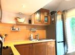 Vente Maison 3 pièces 59m² La Tronche (38700) - Photo 4