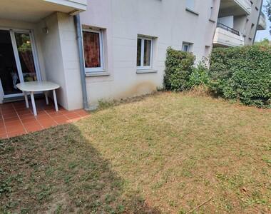 Location Appartement 2 pièces 45m² Toulouse (31100) - photo
