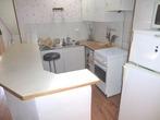 Vente Appartement 1 pièce 31m² Grenoble (38000) - Photo 4