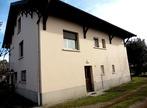 Vente Maison 8 pièces 205m² Saint-Rémy (71100) - Photo 18