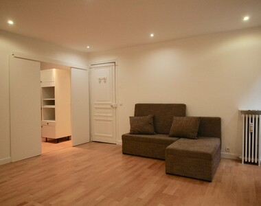 Location Appartement 1 pièce 33m² Asnières-sur-Seine (92600) - photo