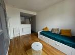 Vente Appartement 1 pièce 19m² Paris 18 (75018) - Photo 8