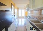 Vente Appartement 3 pièces 79m² Chalon-sur-Saône (71100) - Photo 2