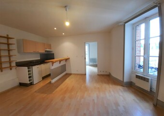 Vente Appartement 2 pièces 40m² Nantes (44000) - Photo 1