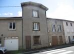 Vente Maison PALLADUC - Photo 24