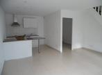 Vente Maison 3 pièces 62m² montelimar - Photo 2
