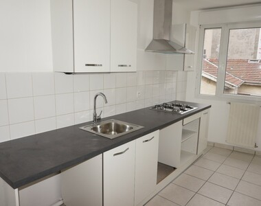 Location Appartement 3 pièces 73m² Grenoble (38000) - photo
