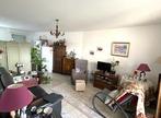 Vente Appartement 3 pièces 60m² Roanne (42300) - Photo 14