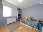 Vente Appartement 4 pièces 79m² Grenoble (38000) - Photo 3