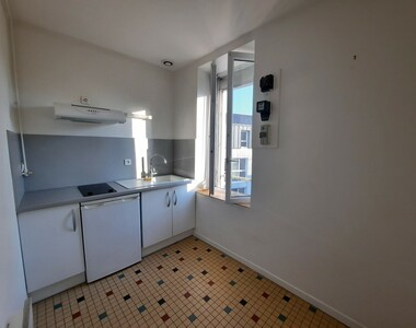 Location Appartement 1 pièce 22m² Nantes (44000) - photo