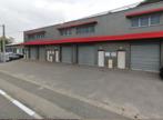 Vente Local industriel 93m² Le Pont-de-Claix (38800) - Photo 1