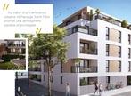 Vente Appartement 2 pièces 39m² Nantes (44000) - Photo 5