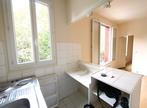 Location Appartement 2 pièces 27m² Suresnes (92150) - Photo 4