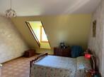 Vente Maison 5 pièces 180m² Vendat (03110) - Photo 9