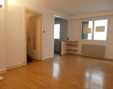 Location Appartement 3 pièces 50m² Grenoble (38000) - photo