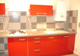 Location Appartement 2 pièces 70m² Montélimar (26200) - Photo 1