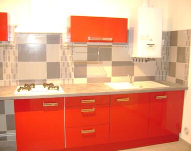 Location Appartement 2 pièces 70m² Montélimar (26200) - photo