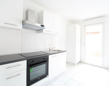 Location Appartement 3 pièces 65m² Grenoble (38000) - photo