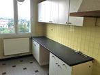 Location Appartement 4 pièces 71m² Romans-sur-Isère (26100) - Photo 1