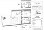 Vente Appartement 4 pièces 84m² Poitiers (86000) - Photo 2