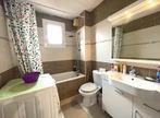 Sale Apartment 5 rooms 92m² Toulouse (31100) - Photo 4