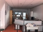 Vente Local commercial 294m² Istres (13800) - Photo 6