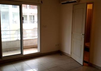 Location Appartement 1 pièce 32m² Sainte-Clotilde (97490) - photo