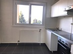 Location Appartement 3 pièces 58m² Ambilly (74100) - Photo 1