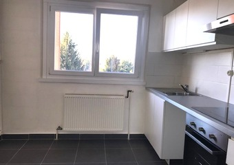 Location Appartement 3 pièces 58m² Ambilly (74100) - photo
