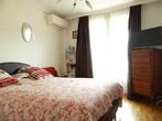 Vente Appartement 3 pièces 64m² Oullins (69600) - Photo 4