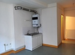 Location Appartement 23m² Roanne (42300) - Photo 1