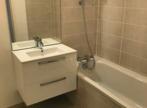Location Appartement 3 pièces 67m² Saint-Vincent-de-Tyrosse (40230) - Photo 7
