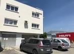 Vente Immeuble 225m² Saint-Martin-d'Hères (38400) - Photo 2